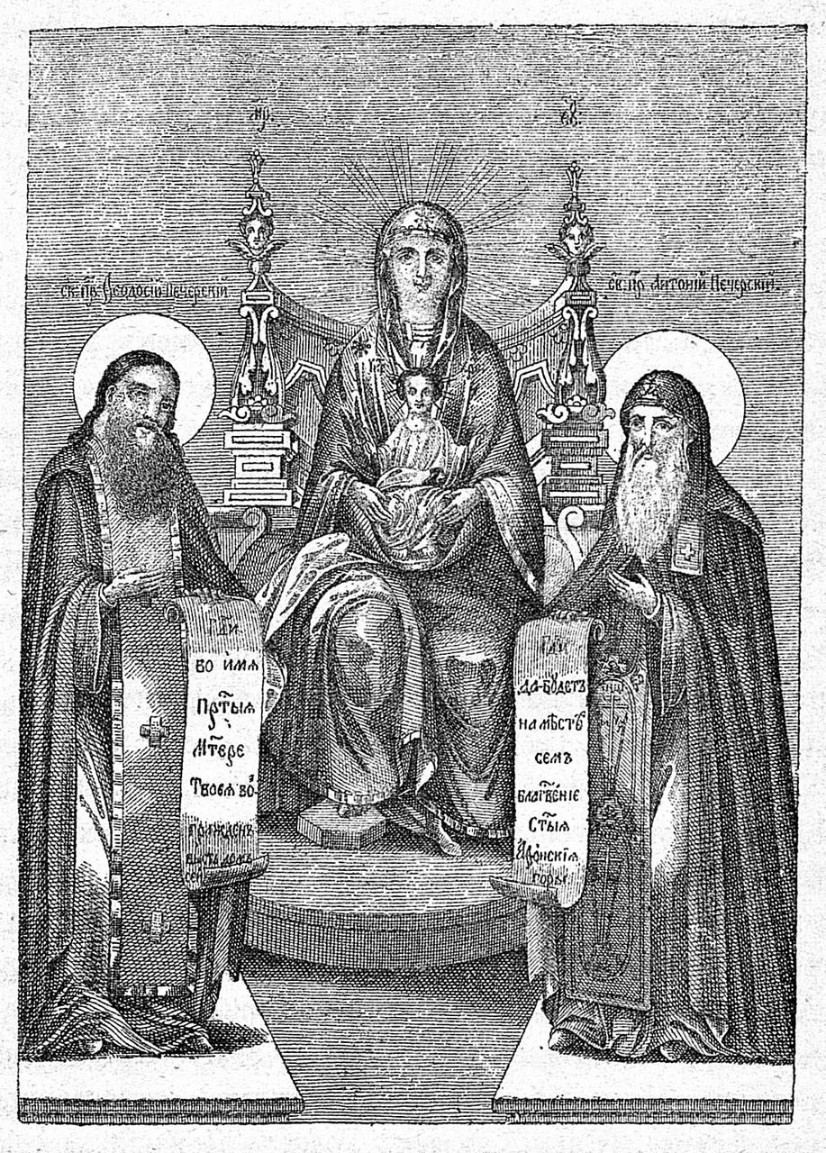 Икона Свенской Божией Матери