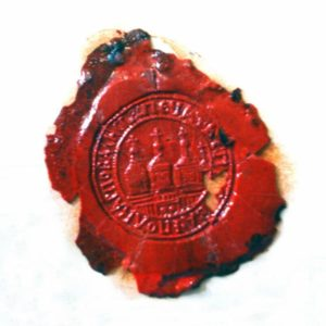 Оттиск печати Брянского Покровского собора. Сургуч. 1898 г.