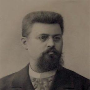 Юдин Михаил Иванович, брянский издатель
