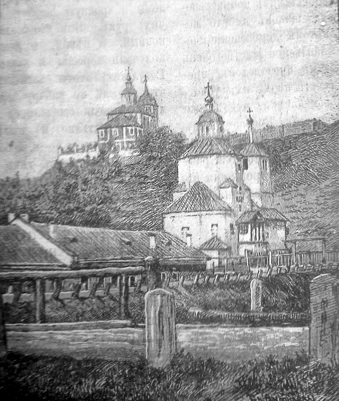 Смоленская церковь. Вид со стороны арсенала на Покровскую гору. Рисунок неизвестного автора (Брянский вестник. 1894 - 30 января (№2))