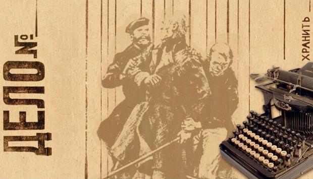 Судебные дела П. Н. Тиханова по обвинению его в насильственных действиях против крестьянина А. Волкова. 7 сентября 1895 г. Брянск.