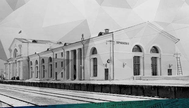 Началось строительство вокзала