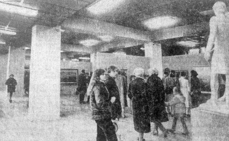 Фото И. Мелещенко. Открытие художественного музея в Брянске. 1985 г.
