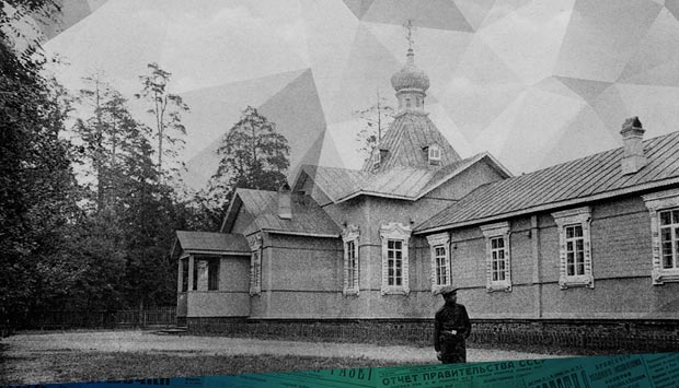 Закрытие церкви в Бежице