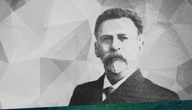 Павел Семёнович Могилевцев