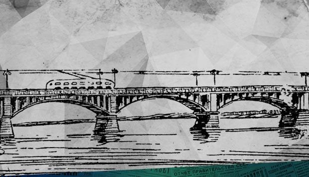 Новые мосты Брянска