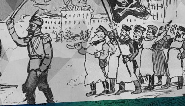 В настоящее время в Орловском арестантском отделении содержится приблизительно 35 «политических».