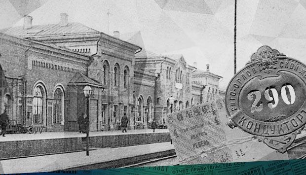 Своеобразная торговля пассажирскими билетами производится на станции Брянск