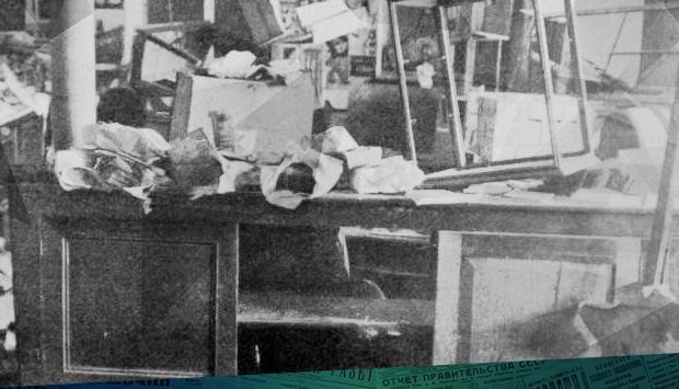 "Газета ""Брянский голос"" - №11 от 26 (13) июня 1906 г."