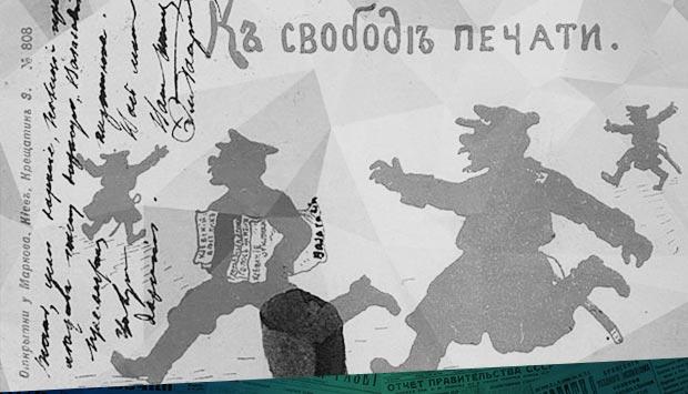 "Газета ""Брянский голос"" №12 от 27 (14) июня 1906 г."