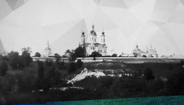 "Газета ""Брянский голос"" №13 от 28 (15) июня 1906 г."