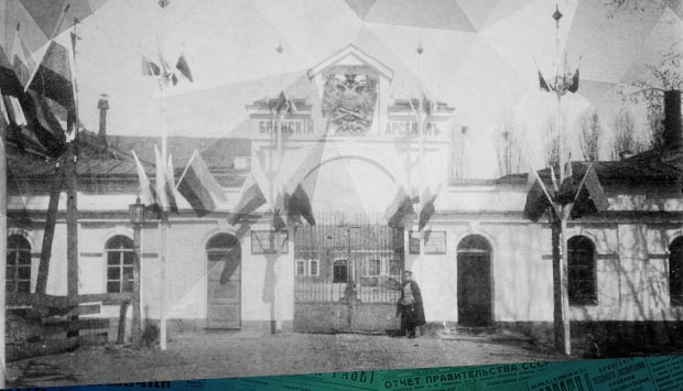 """Газета """"Брянская жизнь"""" №7 от 7 августа (25 июля) за 1906 г."""