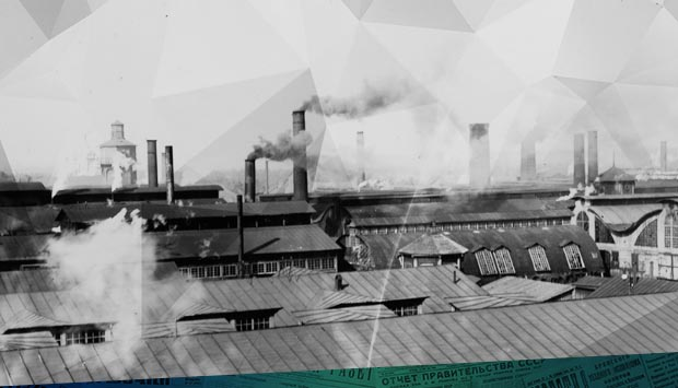 """Газета """"Брянская жизнь"""" № 9 от 9 августа (27 июля) 1906 г."""