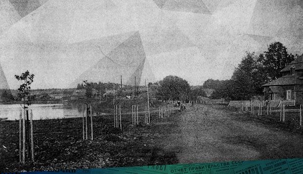Газета «Брянская жизнь» №10 от 10 августа (28 июля) 1906 г.
