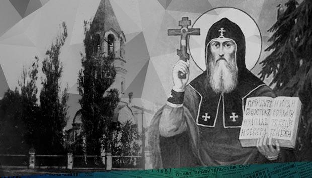 Прихожане храма в слободе при станции «Брянск»