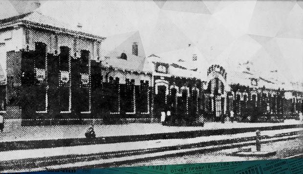 Новое зданьице вокзала… подгуляло…