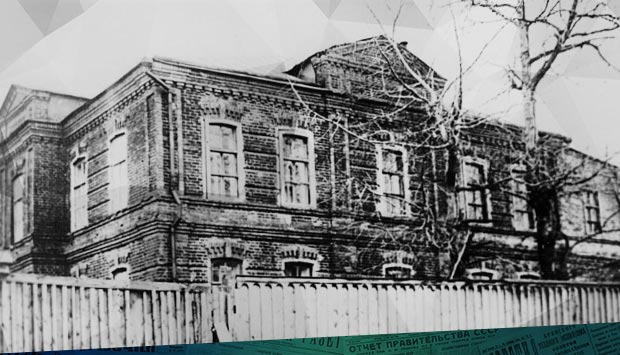 Брянская синагога будет превращена в очаг пролетарской культуры