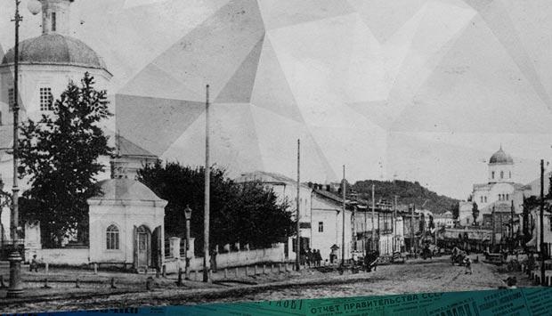 Газета «Брянская жизнь» №29 от 3 сентября (21 августа) 1906 г.