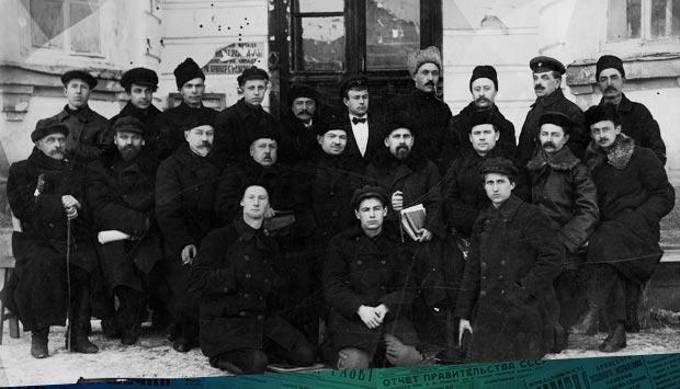 II губернский съезд краеведов в Брянске 15-17 февраля 1928 г.