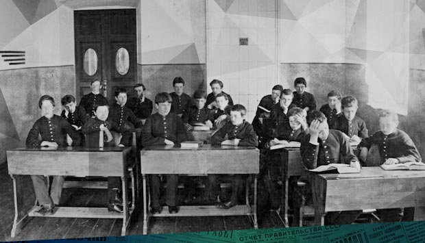 Газета «Брянская жизнь» №39 от 21 октября (8 октября) 1906 г.