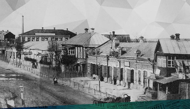 Брянская жизнь. – 1906. – 24 окт. (11 окт.) (№41)