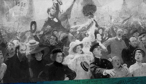 Газета «Брянская жизнь» №50 от 3 ноября (21 октября) 1906 г.