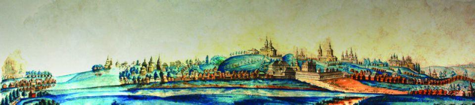 Г.В. Хлудов. Панорама Брянска, 1857 г.