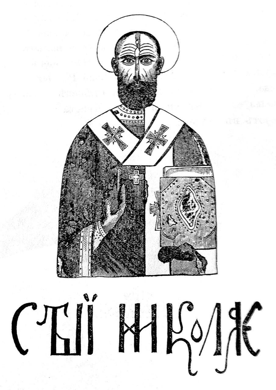 Резной образ св. Николая Чудотворца