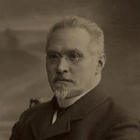 Платонов Сергей Фёдорович