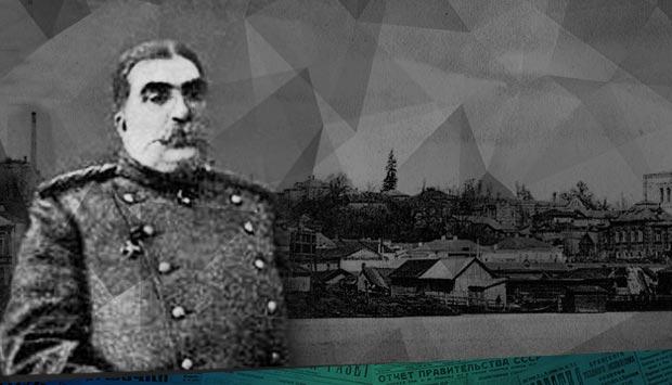24 июля с дневным поездом в Брянск прибыл начальник губернии