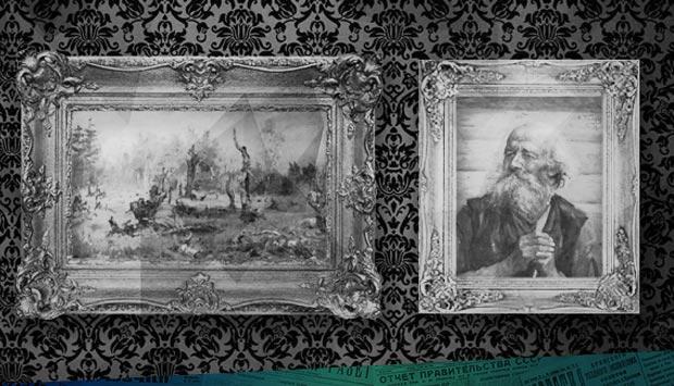 Картинная галерея брянского музея