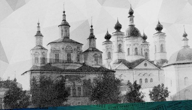 Знаменский М. Свенский монастырь // Старые годы. – 1915. – июль-август. С. 82 – 93.