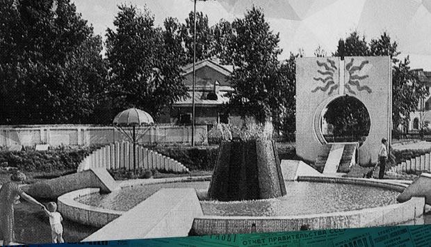 Новый парк в Брянске
