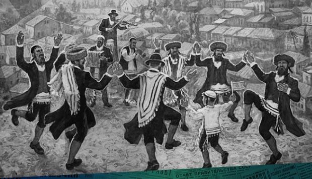 Симхас-Тойре или последний день еврейской кущи...
