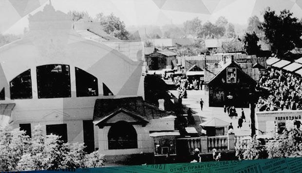 Второй павильон Бежицкого рынка