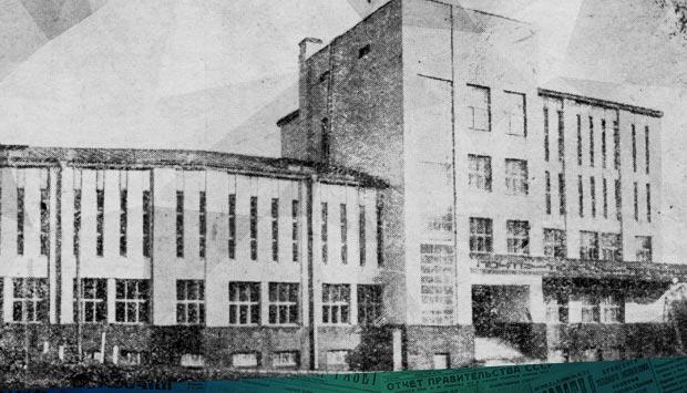 В Брянске будет строиться новое здание почты и телеграфа