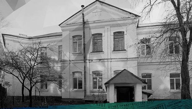 1 декабря были приняты от Л. М. Баженова вновь выстроенные...
