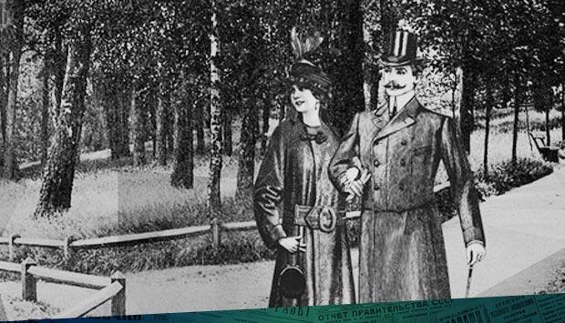 "Газета ""Брянский голос"" №15 от 30 (17) июня 1906 г."