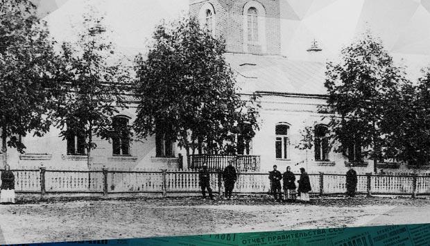 """Газета """"Брянская жизнь"""" №4 от 3 августа (21 июля) 1906 г."""
