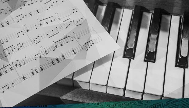 Музыкальная школа в Брянске должна существовать