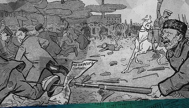 Газета «Брянская жизнь» №11 от 11 августа (29 июля) 1906 г.