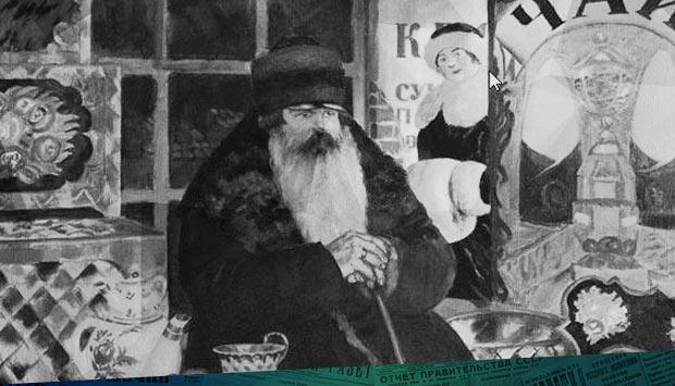 """Газета """"Брянская жизнь"""" №12 от 12 августа (30 июля) 1906 г."""