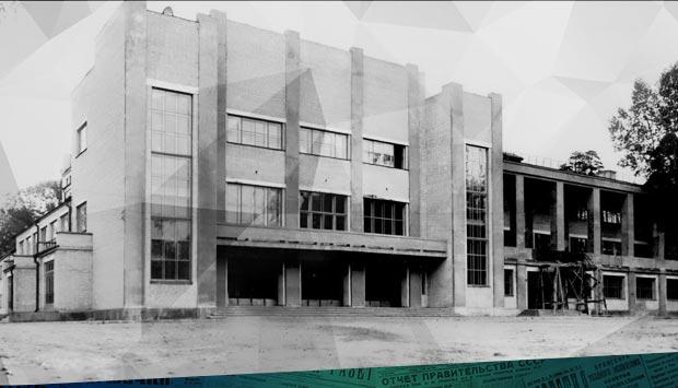 Открытие дворца культуры в Бежице