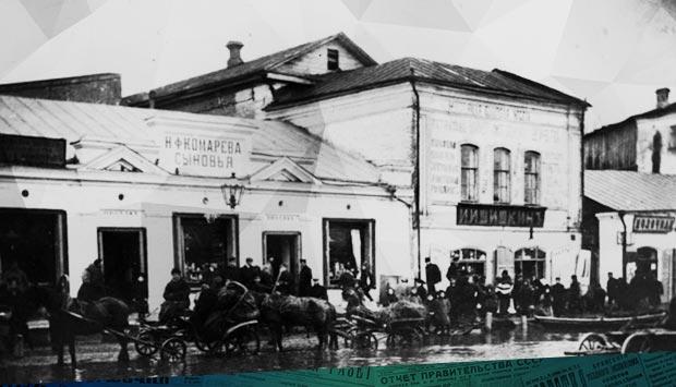 """Газета """"Брянская жизнь"""" №13 от 14 (1) августа за 1906 г."""
