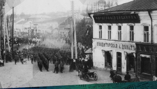Газета «Брянская жизнь» №14 от 15 (2) августа 1906 г.