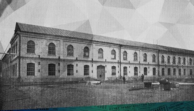 Газета «Брянская жизнь» №16 от 17 августа (4 августа) 1906 г.