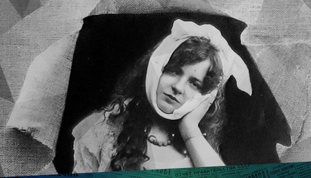 Газета «Брянская жизнь» №17 от 18 августа (5 августа) 1906 г.