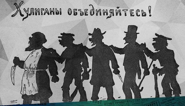 Газета «Брянская жизнь» №21 от 23 августа (10 августа) 1906 г.
