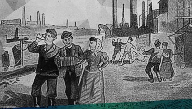 Газета «Брянская жизнь» №22 от 24 августа (11 августа) 1906 г.