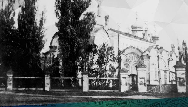В 1896 году церковный староста церкви Привокзальной слободы